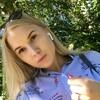 Екатерина, 20, г.Боровичи