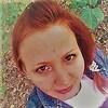 Евгения, 31, г.Димитровград