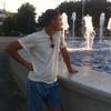 Дмитрий, 32, г.Аркадак