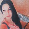 Polina, 30, г.Бор