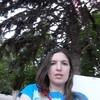Екатерина, 29, г.Белая Калитва