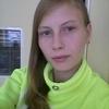 Юлиана Александровна, 21, г.Ленинск-Кузнецкий
