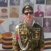 Vasilyi, 30, г.Ачинск