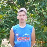 Александр, 40 лет, Рак, Нижний Новгород
