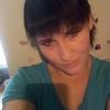 Ольга, 24, г.Троицк