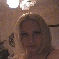 Ирина, 37 лет, Козерог, Москва