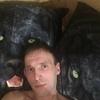 Андрей, 37, г.Братск