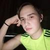 Сергей, 20, г.Сатка