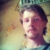 Дон, 28, г.Нижний Новгород
