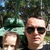 Алекандр, 36, г.Биракан