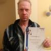 Владимир, 37, г.Новоалтайск