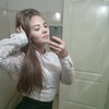 Алия, 16, г.Бугульма
