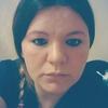 олеся, 25, г.Новосибирск