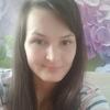 Светлана, 25, г.Ижевск