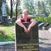 Ия, 30, г.Каменногорск
