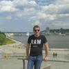 Ринат, 36, г.Йошкар-Ола