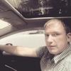 Александр, 34, г.Лазо