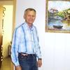 Геннадий, 70, г.Сусуман