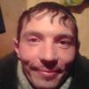 Макс, 34, г.Бурея