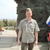 Алекс, 32, г.Оренбург