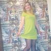 Лена, 32, г.Воронеж