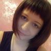 Маришка, 28, г.Кутулик