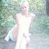 эльвира, 28, г.Алатырь