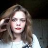 Людмила, 31, г.Лысьва