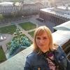 Ирина, 37, г.Новосибирск