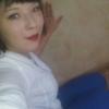 олеся, 24, г.Ухолово