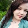 Екатерина, 18, г.Очер