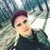 Макс, 25, г.Воскресенск