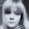 Ирина, 20, г.Белокуриха