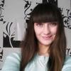 Арина, 26, г.Благовещенск (Амурская обл.)