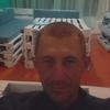 Олег, 40, г.Керчь