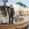 Лузик Александр, 30, г.Усть-Кут