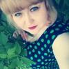 Татьяна, 27, г.Атяшево