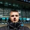 Дима, 24, г.Северобайкальск (Бурятия)