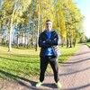алексей, 23, г.Санкт-Петербург