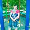 Алёна, 26, г.Томск