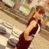 Наташа, 21, г.Петровск-Забайкальский