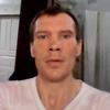 Дима, 38, г.Тулун