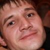 Александр, 36, г.Сальск