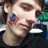 Кирилл, 17, г.Новосибирск