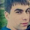 Сергей Тихоненко, 22, г.Омск
