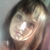 Кристина, 23, г.Баган