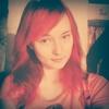 Yulia, 21, г.Балей