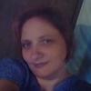Анна, 41, г.Домодедово