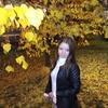 Наталья, 33, г.Артемовский