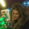 Лера, 34, г.Йошкар-Ола